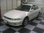 2000 Mitsubishi Gallant